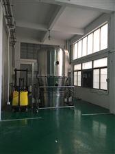 GFG60调味料沸腾干燥机