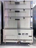商用天然气三层海鲜柜 西安巨尚厨房设备
