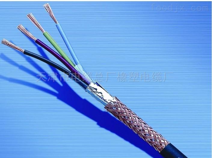 礦用通信電纜MHYVP-2×2×7/0.28