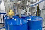 化工自动定量液体灌装机