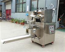 白山花边饺子成型设备全自动饺子机厂家直供