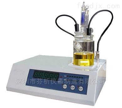 溶剂水分测定仪深芬仪器