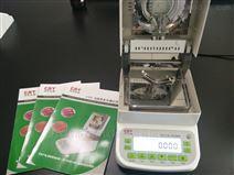 猪血冻水分测定仪CSY-R
