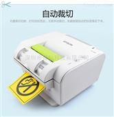 爱普生PRO100工业彩色宽幅标签机