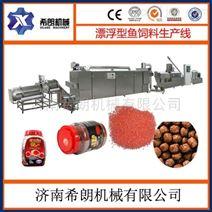 宠物饲料机械 水产鱼虾饲料生产机械