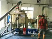 全自動真空捏合機 硅橡膠生產線設備