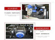 YC-200多功能面条机
