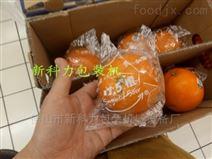 橙子包装机
