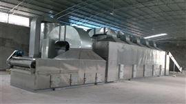 DW虾壳专用干燥机