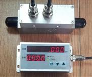 MF5219-Q-600-A氧气流量计/气体传感器