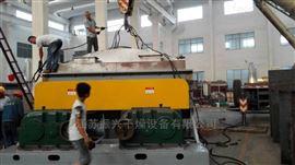 JYG电镀污泥专用空心桨叶干燥机