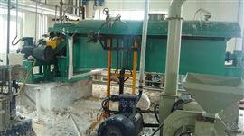 JYG有机污泥专用空心桨叶干燥机