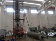 定制空心桨叶干燥机