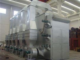 DW网带式脱水蔬菜干燥机