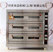 三层式面包烘培烤箱设备