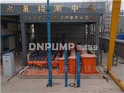 天津供暖用热水井泵耐高温泵