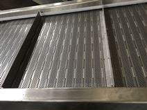 链板式带刮板爬高提升输送机