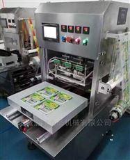 MAP-600型净菜盒式真空气调包装机
