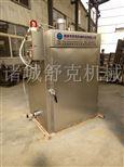 SYX-30 L全自动不锈钢熏鸡烟熏炉厂家直销