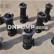 大型水泵厂25WQ5-22-1.1KW小型污水泵