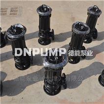 大型水泵廠25WQ5-22-1.1KW小型污水泵