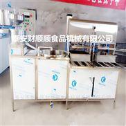 长沙买大型豆腐机生产线认准财顺顺食品机械