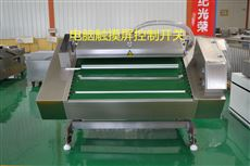 DZD-1100酱菜全自动滚动真空包装机