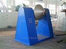 SZG350/1500型双锥回转真空干燥机
