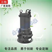 AS泵 潜水排污泵 AS10-2CB潜水泵