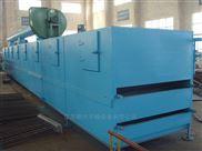 DW-真空帶式干燥機