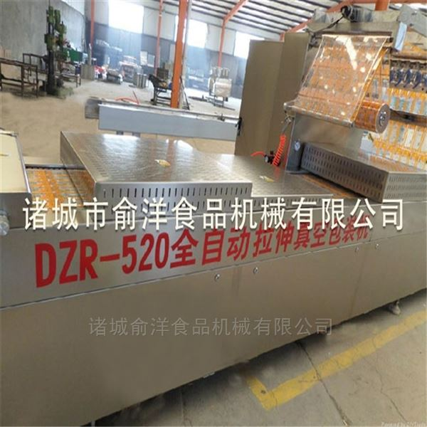 供应全自动拉伸膜热成型真空包装机