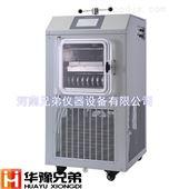 化妆品压盖冻干机0.1平方压盖冷冻干燥机