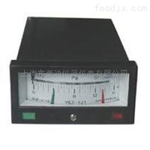 上海仪表四厂YEJ-121矩形接点膜盒压力表