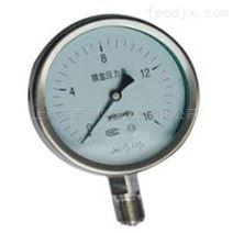 供应上海自动化仪表四厂YE-100膜盒压力表