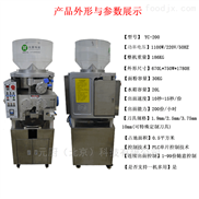 YC-200万能压面机