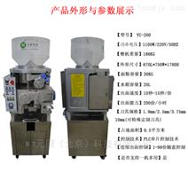 YC-200全自动制面机
