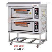 賽思達電烤箱NFD-200F電腦版2層2盤廠家直銷