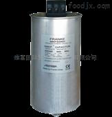 德国FRANKE低压电容器电抗器