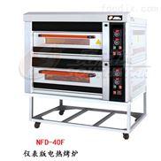NFD-40F-豪华型 仪表版 二层四盘 电烤箱 NFD-40F