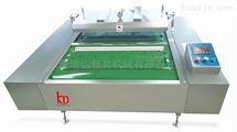 DZR-1100玉米加工流水线 真空包装机连续式包装设备