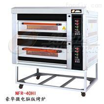 赛思达燃气烤箱NFR-40HI豪华电脑版厂家直销
