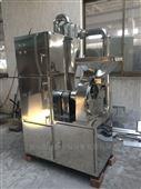 食品专用高效优质B系列不锈钢万能粉碎机