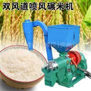 大型稻谷碾米机 谷子小米脱皮机