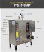铜川市蒸汽发生器厂家全自动蒸汽锅炉