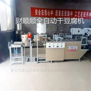 卢湾家用小型豆腐皮机质量可靠家用小型豆腐皮机财顺顺厂家直销