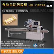 全自动牛轧糖包装机械厂家