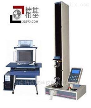 纸张抗张强度测试仪-电脑控制