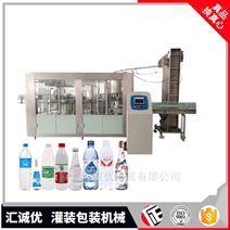 厂家直销RCGF24-24-8果汁饮料灌装生产线