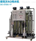 锅炉-蒸汽热源机配套设备