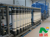 KN 黄南藏族自治州超滤设备
